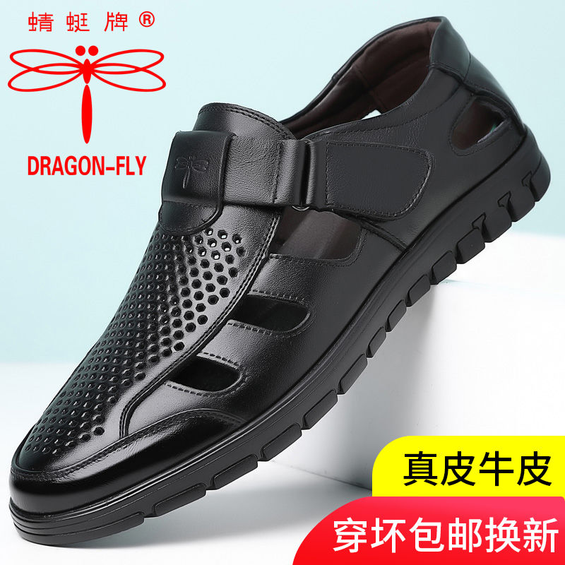 genuine dragonfly brand summer sandals men's authentic leather hollow out breathable leather sandals men's casual soft bottom daddy's shoes for middl